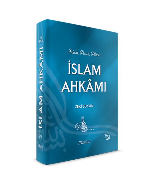 İslam Ahkamı
